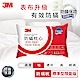 3M 新一代限量防蹣枕心-標準型 表布觸感再升級 防蟎 枕頭 透氣 低枕心 product thumbnail 1