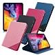 Xmart for 2020 iPad Pro 11吋 完美拼色磁扣皮套 product thumbnail 1