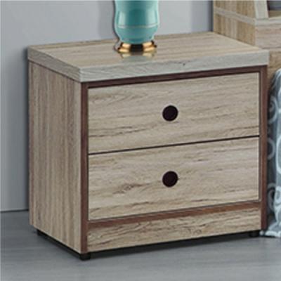 文創集 斯洛比 時尚1.7尺二抽床頭櫃/收納櫃-50x45x50cm免組