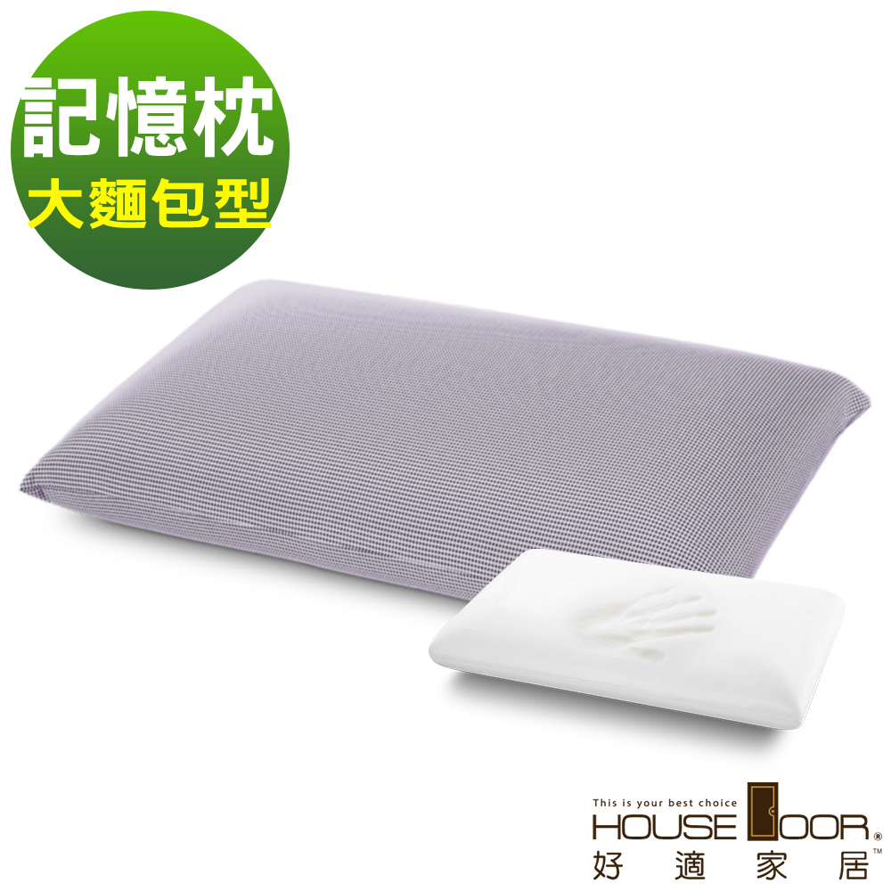 House Door 好適家居 吸濕排濕布 親水性涼感釋壓記憶枕-大麵包型(1入)