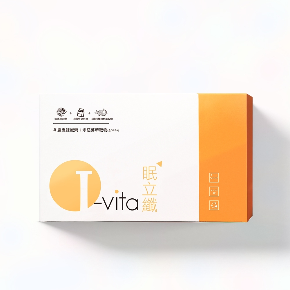 I.vita 愛維佳 眠立纖錠1盒(30錠/盒)