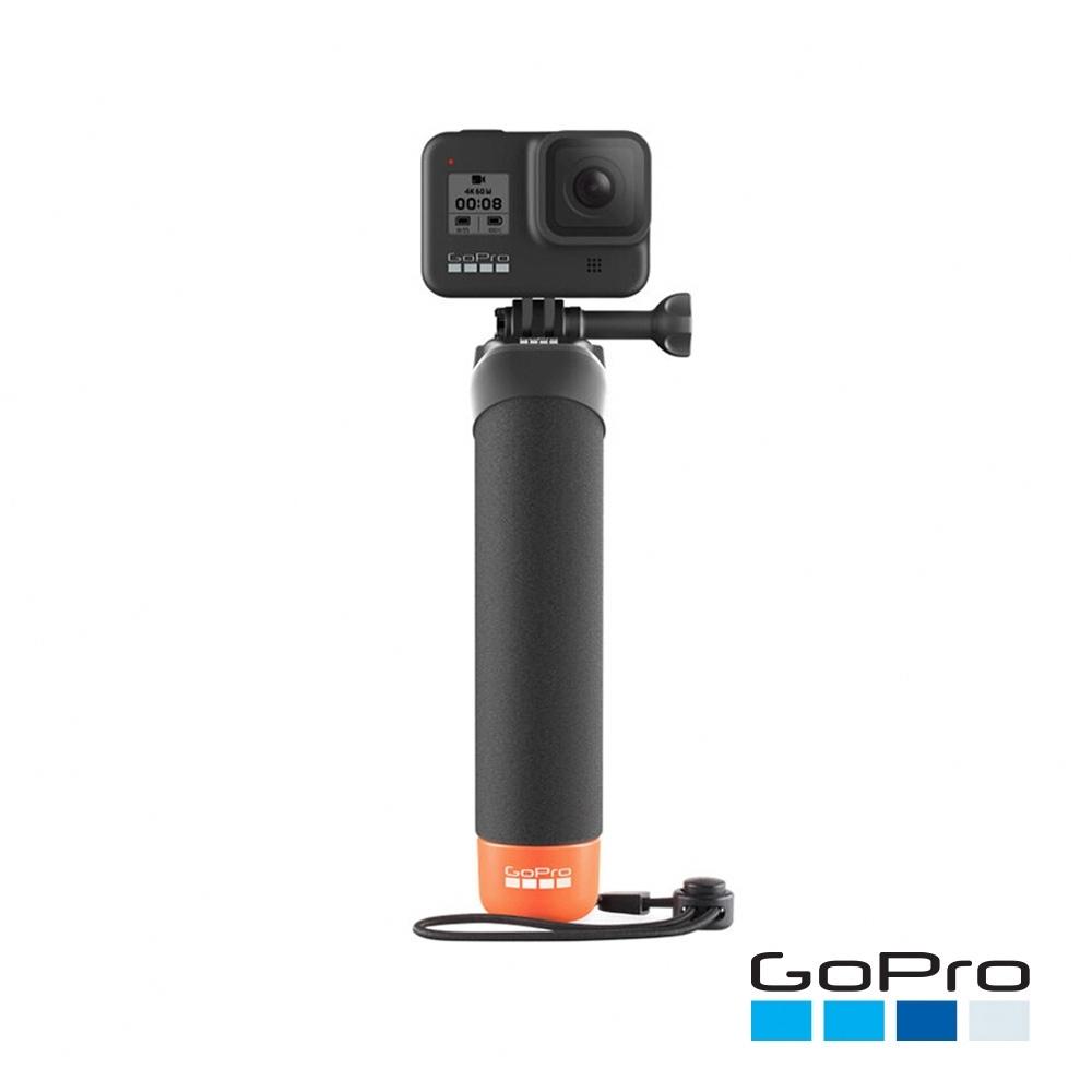 GoPro-THE HANDLER漂浮手把AFHGM-003