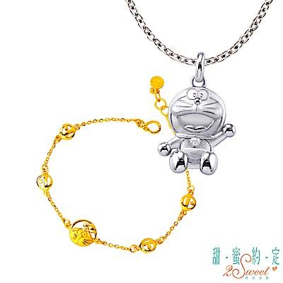 甜蜜約定 Doraemon 可愛哆啦A夢純銀墜子+幻想黃金手鍊