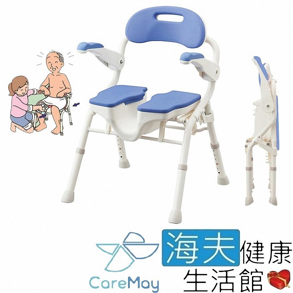 海夫健康生活館 佳樂美 日本安壽 摺疊收納 U型槽 洗澡 洗臀二用椅 HP_藍