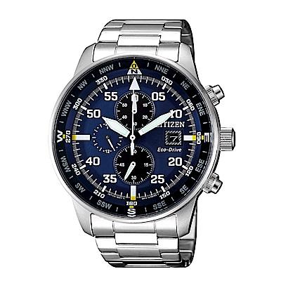 CITIZEN星辰 競速三眼計時光動能腕錶(CA0690-88L)