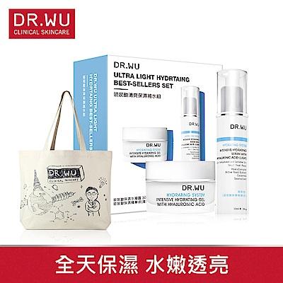 [獨家限定]DR.WU玻尿酸清爽保濕補水組+贈購物袋(限量送完為止)