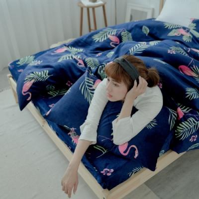 BUHO 極柔暖法蘭絨雙人特大床包三件組(暮光秘藍)