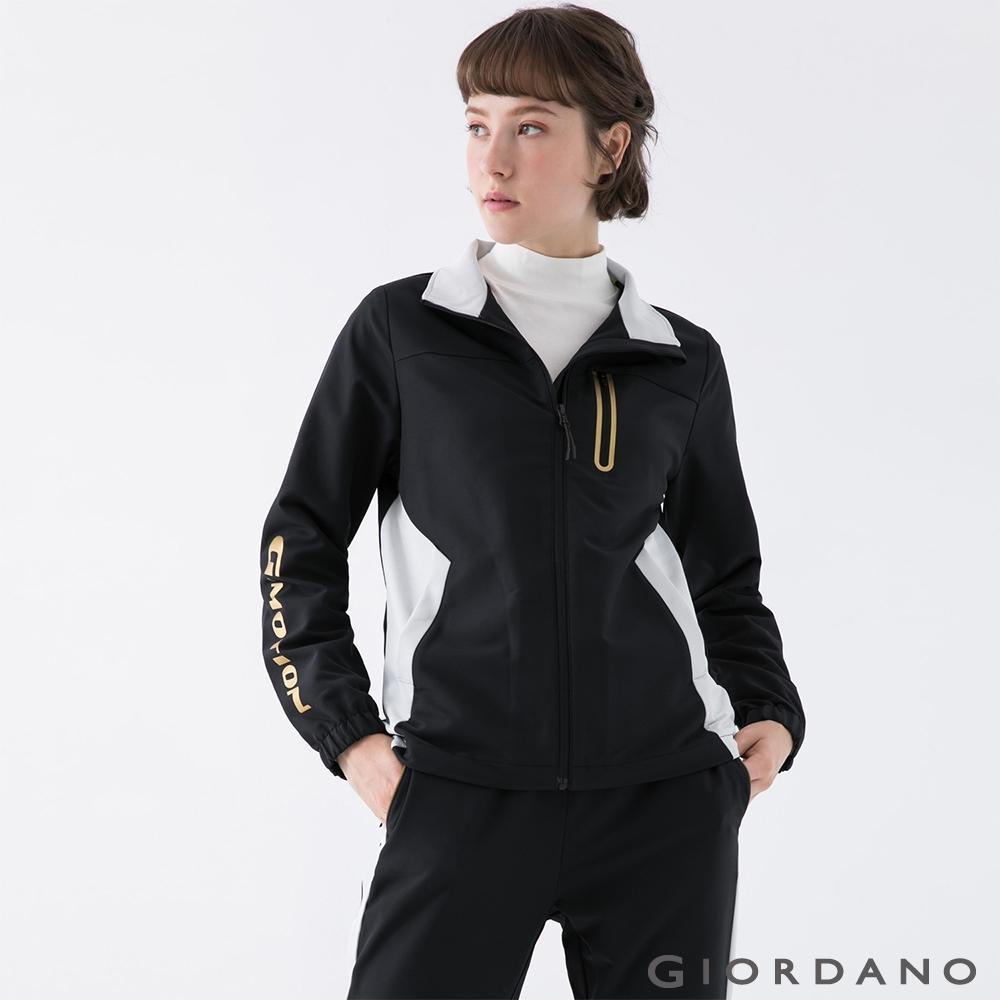 GIORDANO  女裝3M拼接立領外套 - 09 標誌黑x南極灰