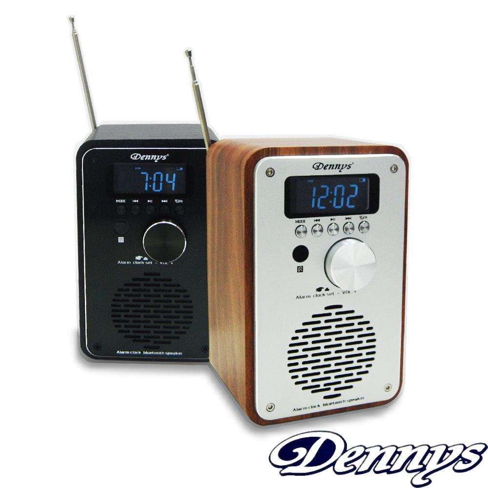 Dennys 藍牙/USB/SD/FM 鬧鐘音響 (WS-M30)