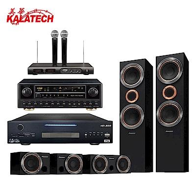【美華】歡唱時刻超值卡拉OK組(HD-800pro)