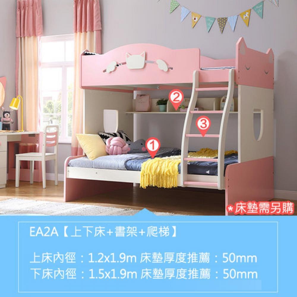 hoi! 童趣貓咪兒童5尺雙層床组EA2A(床+書架+爬梯,不含床墊) (H014216323)