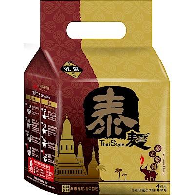 泰麵 泰式酸辣口味(146.5g*4入)