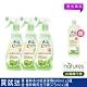 (買就送) 澳洲Natures Organics 植粹多功能清潔劑600mlX3 送 植粹萬用去污膏375mlX1 (YAHOO獨家) product thumbnail 1