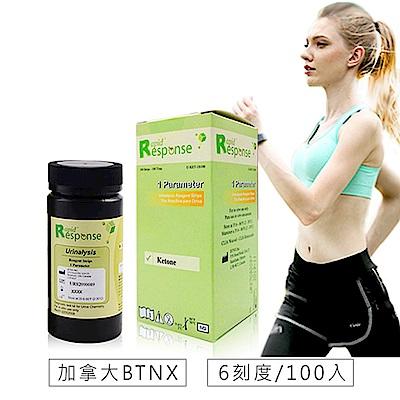 加拿大BTNX 脂肪代謝生酮尿酮檢測試紙(6刻度/100入)