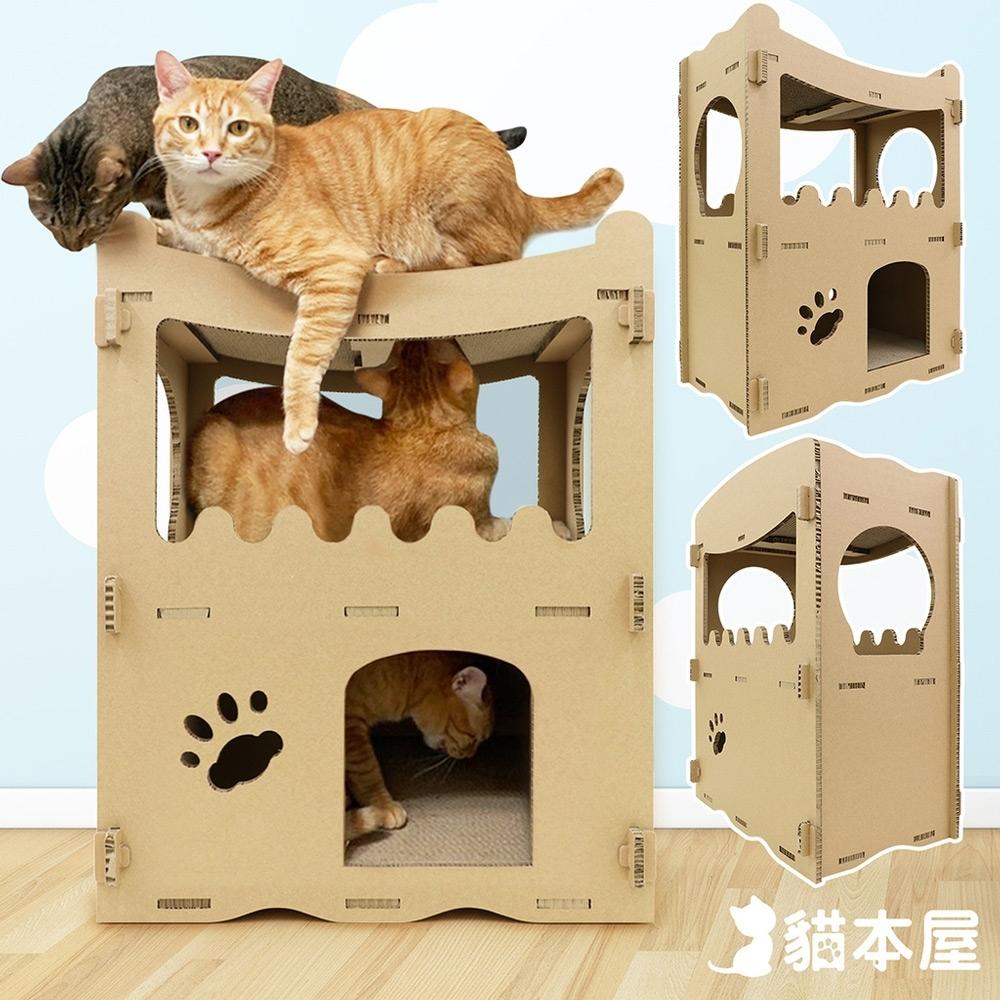 貓本屋 豪宅貓生 升級版豪華三層洋房 貓抓板寵物貓屋(原色)