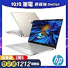 HP Pavilion 13-an0016TU筆電-金(i5-8265U/8G/256G)