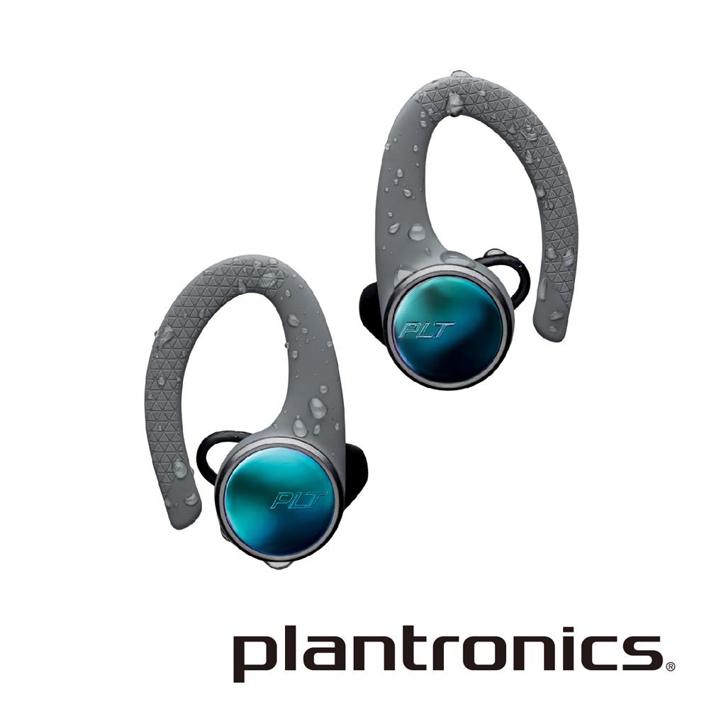 Plantronics繽特力 BackBeat FIT 3100真無線運動耳機 電光冒險灰