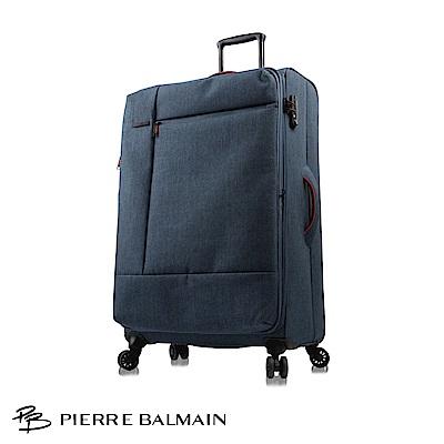 PB皮爾帕門-24吋 羽量級時尚簡約商務行李箱(輕量尼龍系列)
