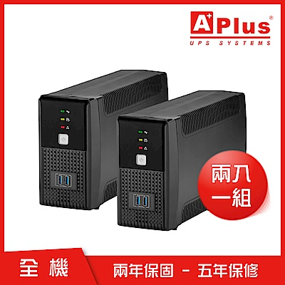 特優Aplus 在線互動式UPS Plus1E-US600N(600VA/360W)-兩入組
