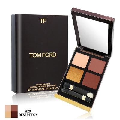 TOM FORD 高級訂製四格眼盤#29 DESERT FOX 10g-國際航空版