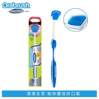 DenTek Orabrush得牙適OB舌苔刷-藍色