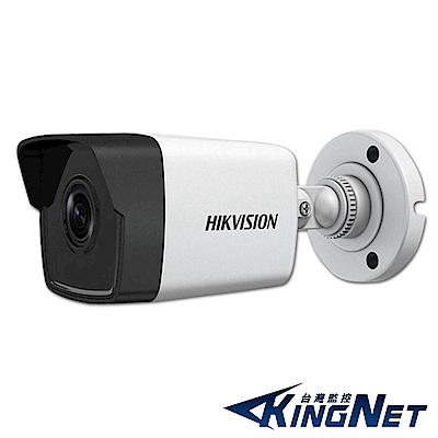 監視器攝影機 KINGNET HD1080P 海康 IPCAM POE供電 1080P