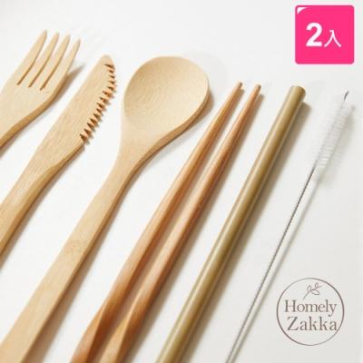 【Homely Zakka】日式便攜木質餐具套裝7件組(兩色一組)