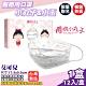 小丸子 艾可兒醫療口罩(小丸子&小玉)-12入/盒 product thumbnail 1