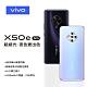 vivo X50e 5G (8G/128G) 6.44吋超感光極速玩美人像手機 product thumbnail 1