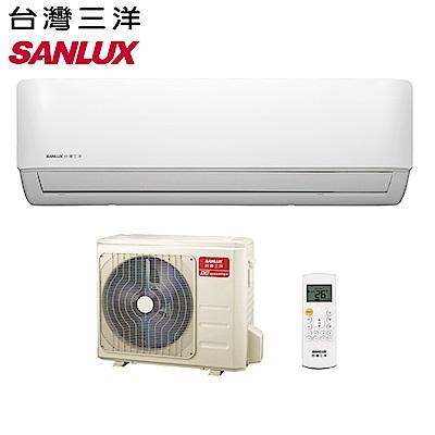 SANLUX三洋 9-11坪變頻冷暖分離式冷氣SAC-V74HF/SAE-V74HF