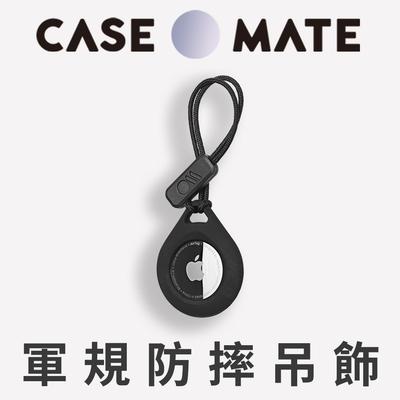 美國 Case●Mate Tough Sport AirTag 專用軍規防摔吊飾 - 深黑