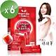 Angel LaLa天使娜拉_EX紅灩石榴蛋白聚醣膠原凍 白藜蘆醇 楊謹華代言(10包/盒x6盒) product thumbnail 2
