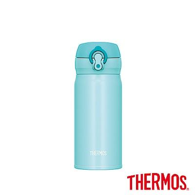 THERMOS膳魔師不鏽鋼真空保溫瓶0.35(JNL-353)-PMT(粉嫩綠)