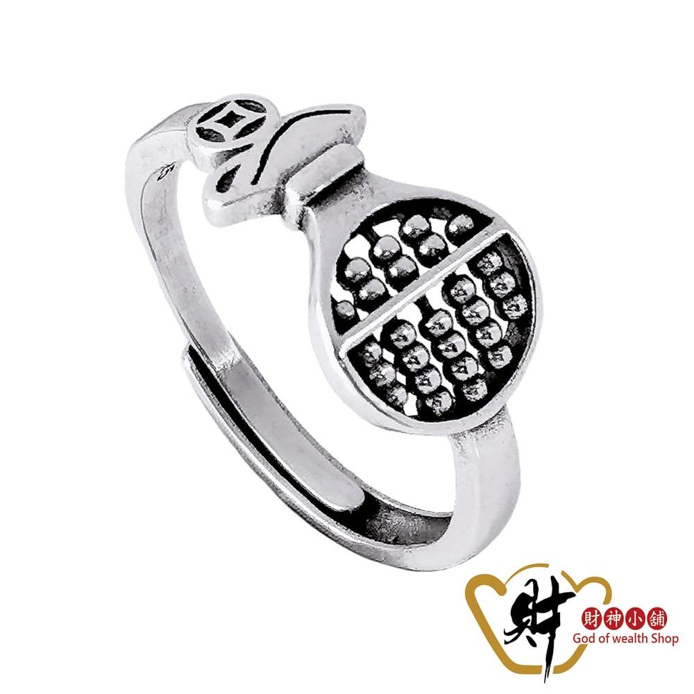 財神小舖 精算錢袋戒指 925純銀 活戒圍 (含開光) RS-023