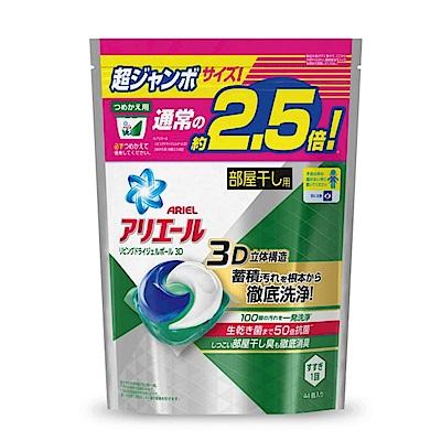 日本P&G  3 D立體 2 . 5 倍洗衣果凍膠囊補充包-清新柑橘香( 44 顆入)