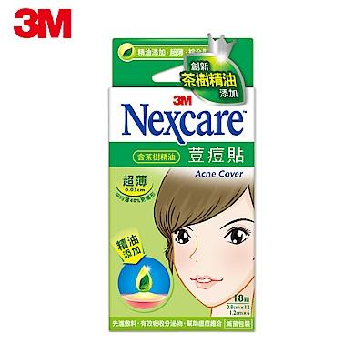 3M Nexcare 茶樹精油荳痘隱形貼痘痘貼-超薄小痘子專用
