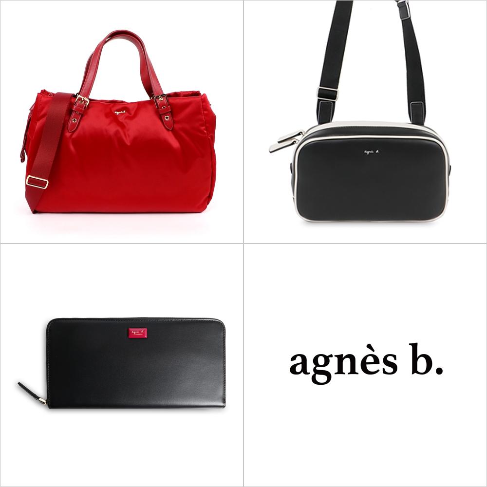agnes b 經典包款/長夾