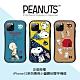 SNOOPY史努比 iPhone12 mini 5.4吋小蠻腰矽膠手機殼 product thumbnail 1