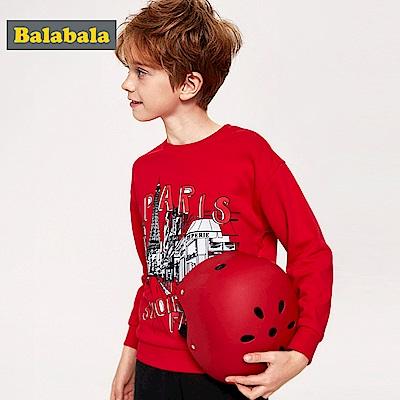 Balabala巴拉巴拉-城市系列造型上衣-男(3色)