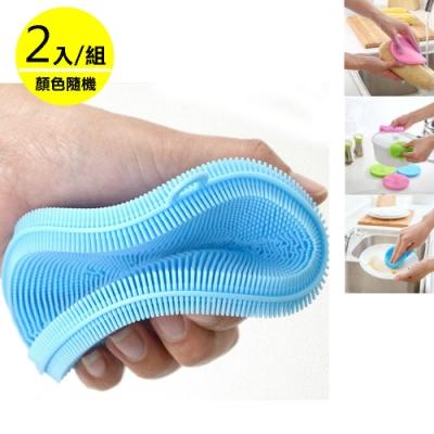 E-dot 多功能神奇萬用矽膠清潔刷(2入組/顏色隨機)