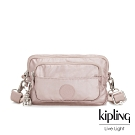 Kipling 嬌柔玫瑰金色兩用腰間側背包-MULTIPLE