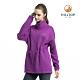 【hilltop山頂鳥】女款ZISOFIT保暖吸濕快乾刷毛外套H22FV6紫 product thumbnail 1