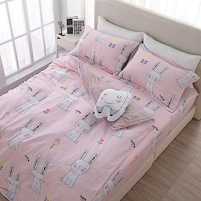 夢工場 羞羞小兔精梳棉床包兩用被組-加大
