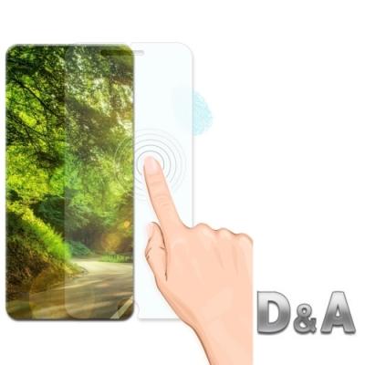 D&A Apple iPhone 7/8/SE (2020) 4.7吋電競玻璃奈米5H螢幕保護貼