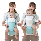 KINGROL/DIGUMI嬰兒雙肩背帶四季+透氣前抱嬰腰凳揹帶