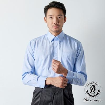 BARONECE 百諾禮士 大器商務休閒襯衫_藍提花(619456)