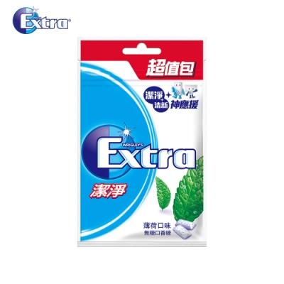 Extra 薄荷潔淨無糖口香糖(44粒超值包)
