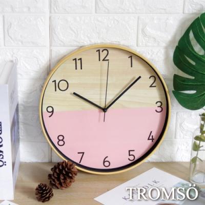 TROMSO 紐約時代玫瑰金靜音時鐘-木質粉紅