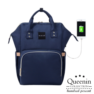DF Queenin日韓 - 媽咪寶貝小幫手升級USB多收納後背包媽咪包-共3色