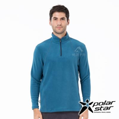PolarStar 中性 高領拉鍊保暖衣『寶藍』P19209